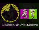 シオカラ節 hu-zin D'n'B Style Remix