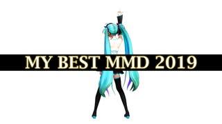【MMDイベント】「MY BEST MMD 2019」開催告知!!