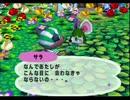 ◆どうぶつの森e+ 実況プレイ◆part174