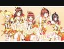 【オリジナルMV】「Yes! Party Time!!」を歌ってみた【かりちょこまめゆきみなひ】