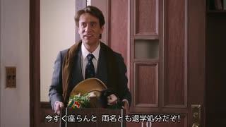 さようなら、ミスター・バンティング (Farewell Mr. Bunting - SNL) [日本語字幕]