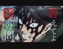 【進撃の巨人MAD】進撃の巨人×無告-My First Story【Attack on titan】