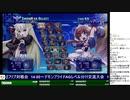 2019-11-10 中野TRF アルカナハート3 LOVEMAX SIX STARS!!!!!! 紅白戦