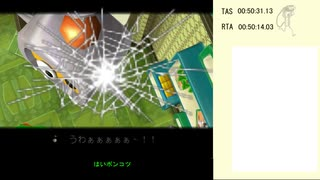 【TAS】ちびロボ! Any% part4 【Abandoned by desync】