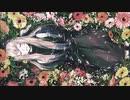【欲音ルコ♂Ver.1.01】Gerbera【UTAUカバー】