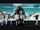 【DFFNT】 今更だけどガブラス育成開始!!ジャッジが下す地獄の審判!!2