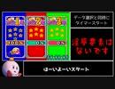 【RTA】星のカービィSDX リセット有100%RTA 1:08:28 part1/3