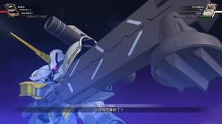 ガルバルディリベイク 全武装紹介「SDガンダム ジージェネレーション クロスレイズ」