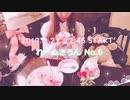 【ラジオ】れーぬさろん No.6(2019/11/22)【アーカイブ】