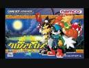 2002年12月13日 ゲーム クロノアヒーローズ 伝説のスターメダル エンディング 「SIGN OF HERO」(渡辺久美子)