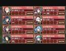 [城プロ:RE]名城番付  海外上級の段 難 ★5改下 Lv60-68 全蔵