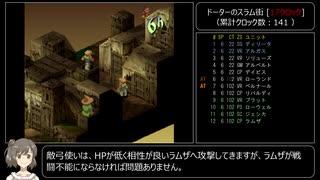 【TAS】FFT最小クロック数クリア Chapter1