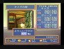 【PC-FX】ルナティックドーンFX プレイ動画 探索メイン25