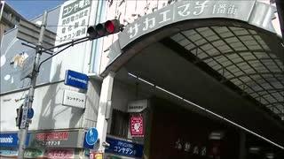 大阪府池田市栄町商店街。