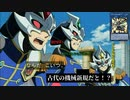 【遊戯王ADS】古代の機械弩士【古代の機械】
