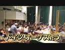 [スカーレット] 作曲家・冬野ユミ ドイツの音を日本へ | メイキング映像 | NHK