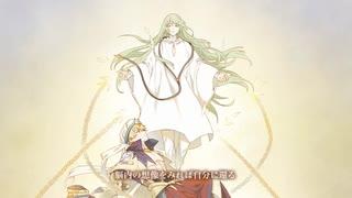 【手描きFGO】天の鎖(エルキドゥxキングゥ)