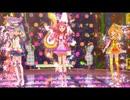 ホモと見る隣の国のアイドルアニメライブ集.shiningstar