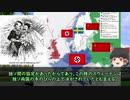 スウェーデンと第二次世界大戦【ゆっくり解説】