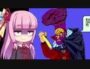 琴葉姉妹とレトロゲーム 超絶倫人ベラボーマン(PCエンジン版) #02 【VOICEROID実況】
