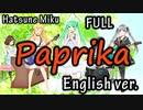 【フル】「英語版パプリカ」初音ミク cover