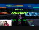 【電脳戦機バーチャロン マスターピース 1995~2001】まりえってぃ、るるきゃんの『ゲームは1日◯時間!』第84回 後半