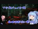 【Dead by Daylight】♯16 葵ちゃんでサバイバーやる~デッドバイデイライト始まるよー♪~