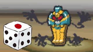 【実況】ポケモンBWは選択をサイコロに任せてクリアできるのか part40