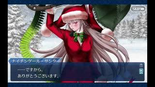 クリスマス2019_6