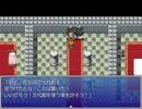 レインボークエストⅡ プレイ動画21