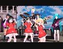 『Dream Fighter』  【歌愛ユキ誕生祭】 【ふぉっくす紺子誕生祭】 【氷山キヨテル誕生祭】 かしユキ こんっち みぃーちゃん