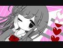 【オリジナル曲】好きすぎてしんどローム / ×××中毒(らぶりーぽいずん)❤︎たまきちゃん