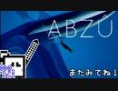 【ABZU】スキューバーダイバーざらめちゃん#8【CeVIO実況】