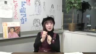 豊田萌絵のアイドル畑でつかまえて2019年12月4日#115