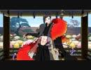 【刀剣乱舞】本丸放置ボイス (約130振くらい)
