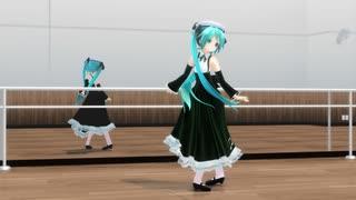 【MMD】そこはかとなくバレエっぽいターン