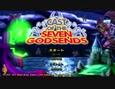 Cast of the Seven Godsends - Redux#1