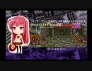 ウォリアーブレード RASTAN SAGA EPISODE III(PS2タイメモ2下巻収録版)