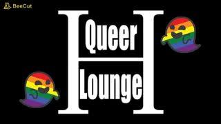 東松山・不登校ひきこもりコミュニティスペース Queer Lounge H(クィア・ラウンジ・アッシュ)