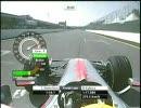 F1 2008 第7戦 カナダGP フリー走行 Part4