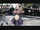 【キャラソン】東村山音頭|山形モエ