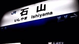 ISHIYA MANE【動画版】