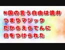 【平塚vs立花】スッキリしました。ただのディーゴマジックでした