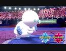 【ポケモン剣盾】究極トレーナーへの道Act22【ヒヒダルマ】