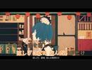【ニコカラ】こんなこと騒動《ずとまよ》(Off Vocal)-3