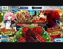 【FGO】【実況】クリスマス2019ピックアップ召喚