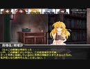 [DX3rd]ゆっくり香霖堂でDX・S Part5-3