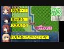 sakiquest2 #3:咲RPGを「咲-saki-」好きが阿知賀編の話をしながらゆっくり実況(初見プレイ)