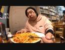 旅部30_29 二日目【2.5kgのパスタに挑戦】(完)