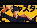 【MMDコナン】テレキャスタ―+天才ロック【モデル配布】